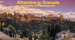 AlhambraMetGids